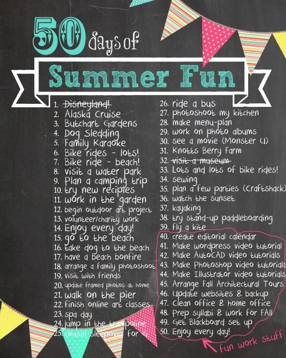2013 summer fun list & a litte work too